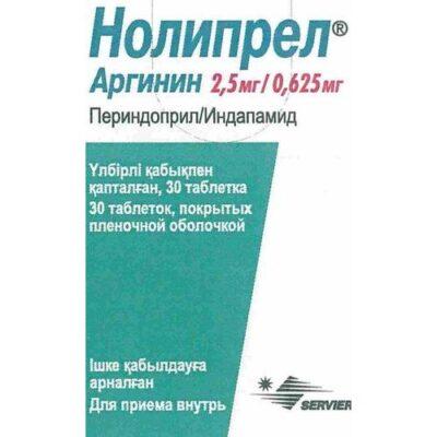 Arginine Noliprel (30 film-coated tablets)