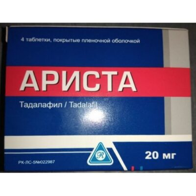Arista 4's 20 mg film-coated tablets