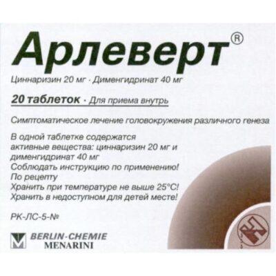 Arlevert® (Cinnarizine