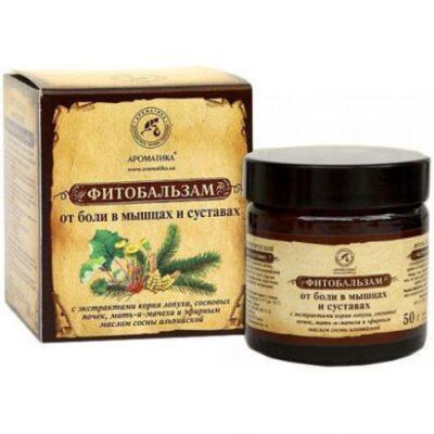 Aromatics 50 ml fitobalzam