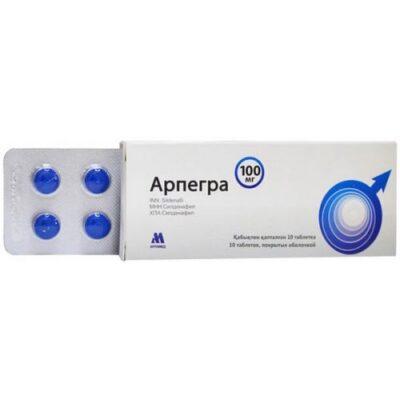 Arpegra (Sildenafil) 100 mg (10 tablets)