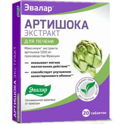 Artichoke extract 590 mg 20s tab.