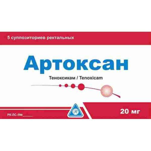 Artoksan 20 mg rectal suppositories 5's