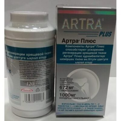 Artra 120s Plus tablets film-coated