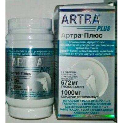 Artra Plus (60 tablets) film-coated