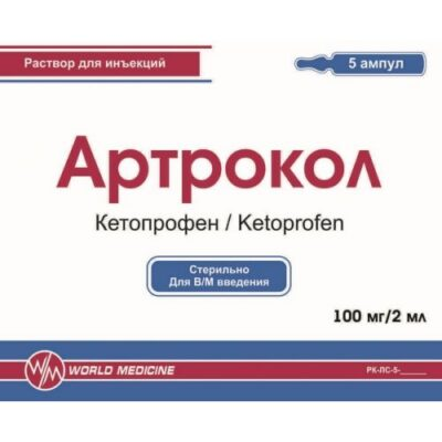 Artrokol 100 mg / 2 ml 5's solution for injection in ampoules