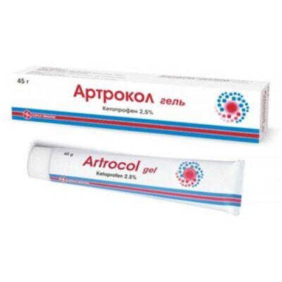 Artrokol 2.5% 45g gel tube