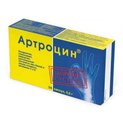 Artrotsin 0.5g (36 capsules)