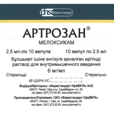Artrozan 6 mg / ml 2.5 ml 10s solution for intramuscular administration