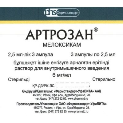 Artrozan 6 mg / ml 2.5 ml 3's solution for intramuscular administration