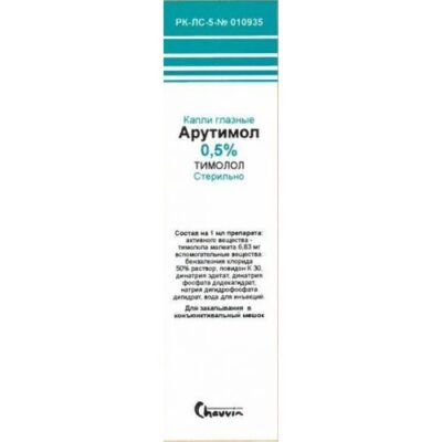 Arutimol 5 ml of 0.5% eyedrops