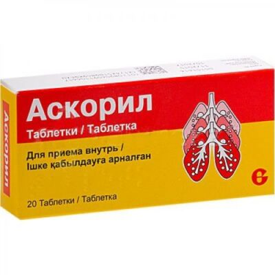 Ascoril 2 mg / 8mg / 100mg (20 tablets)