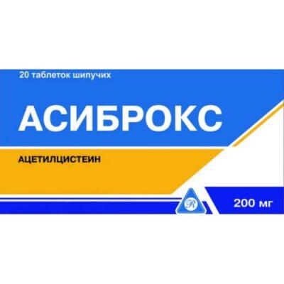 Asibroks 20s 200 mg effervescent tablets