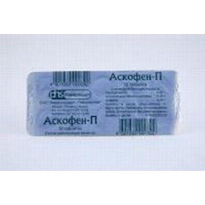 Askofen-P (10 tablets)