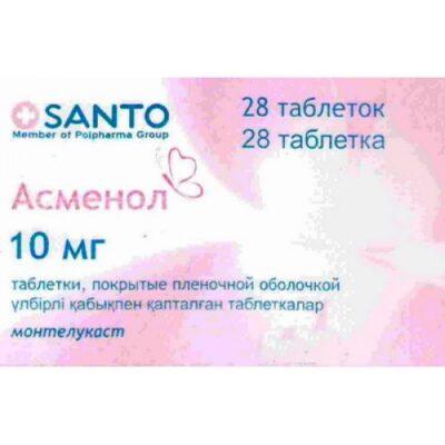 Asmenol 28's 10 mg film-coated tablets