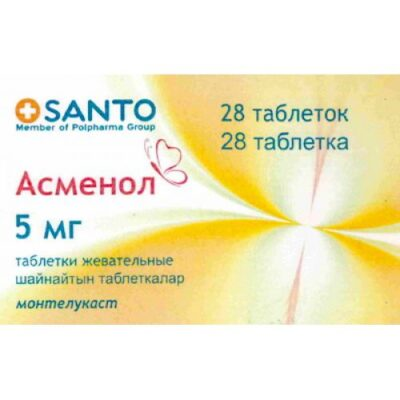Asmenol 5 mg 28's chewing tablets