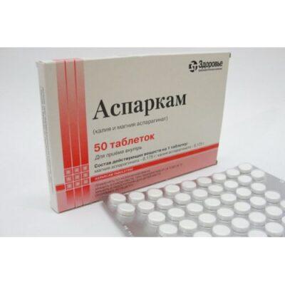 Asparkam (50 tablets)