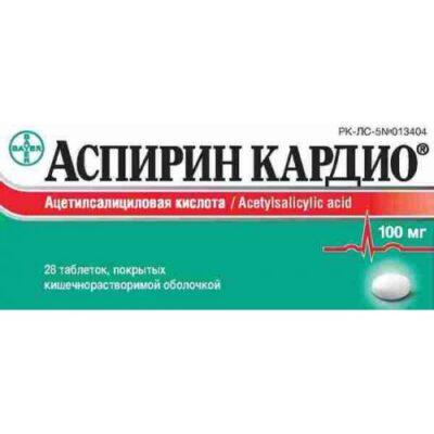 Aspirin Cardio 28's 100 mg coated tablets