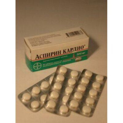 Aspirin Cardio 30s 300 mg coated tablets