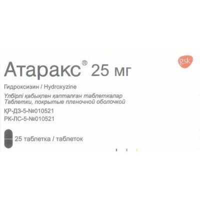 Atarax 25's 25 mg coated tablets