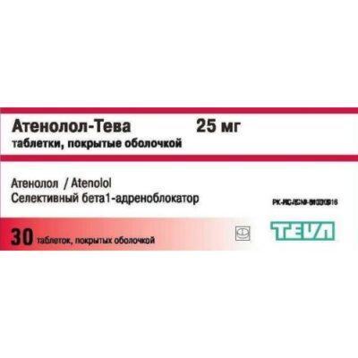 Atenolol-Teva 30s 25 mg coated tablets
