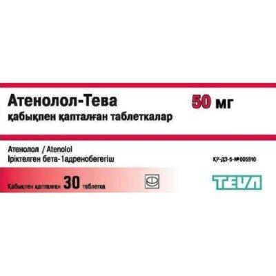 Atenolol-Teva 30s 50 mg coated tablets