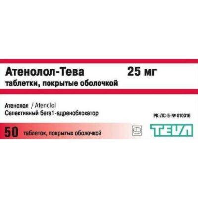 Atenolol-Teva 50s 25 mg coated tablets