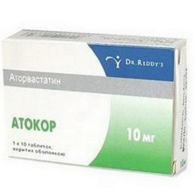 Atokor 10s 10 mg film-coated tablets