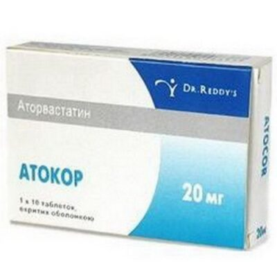 Atokor 10s 20 mg film-coated tablets