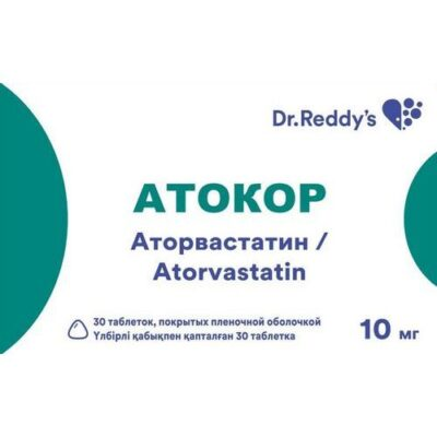 Atokor 30s 10 mg film-coated tablets