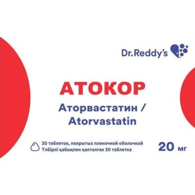 Atokor 30s 20 mg film-coated tablets