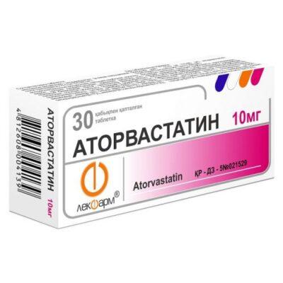 Atorvastatin 10 mg coated (30 tablets)