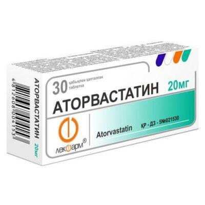 Atorvastatin 20 mg coated (30 tablets)