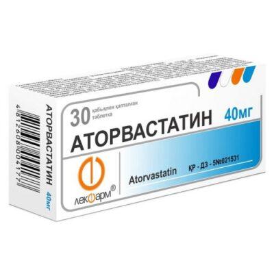 Atorvastatin 40 mg coated (30 tablets)
