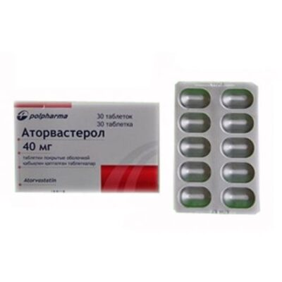 Atorvasterol 30s 20 mg coated tablets