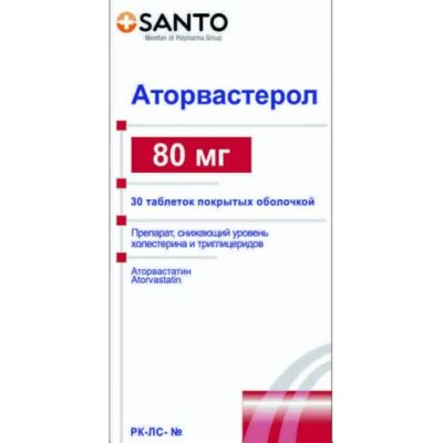 Atorvasterol 30s 80 mg coated tablets