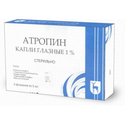 Atropine sulphate 1% eye drops 5 ml.