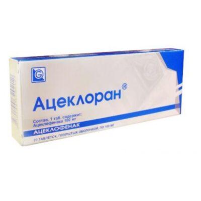 Atsekloran 20s 100 mg coated tablets