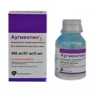 Augmentin 400mg / 57mg / 5ml 35ml powder for oral suspension