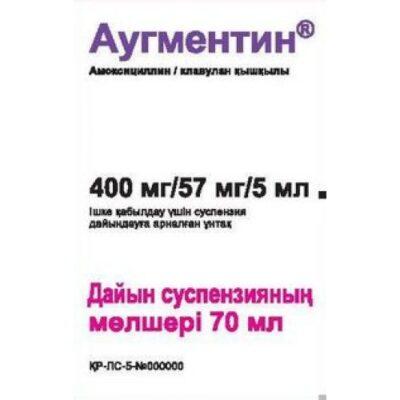 Augmentin 400mg / 57mg / 5ml 70ml powder for oral suspension
