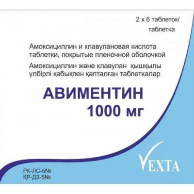 Avimentin 12s 1000 mg film-coated tablets