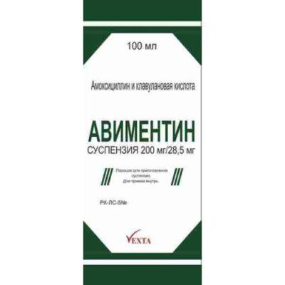 Avimentin 200 mg / 100 ml 28
