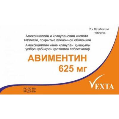 Avimentin 20s 625 mg film-coated tablets