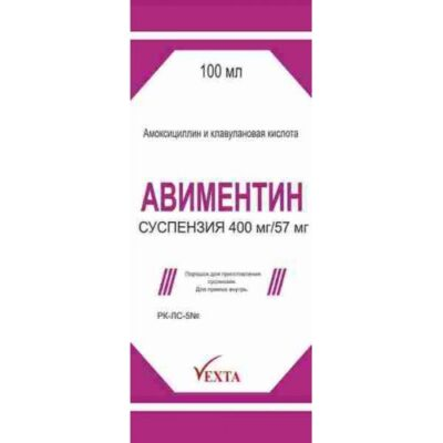 Avimentin 400 mg / 100 ml of 57mg powder for oral suspension