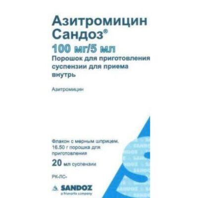 Azithromycin Sandoz® 100 mg/5ml 20 ml powder for oral suspension