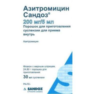 Azithromycin Sandoz® 200 mg/5ml 24.8g powder for oral suspension