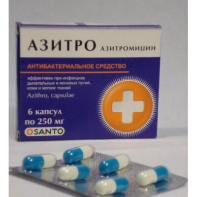 Azitro 250 mg (6 capsules)