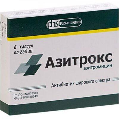Azitrox 250 mg (6 capsules)