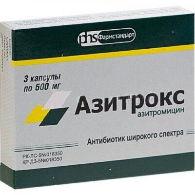 Azitrox 500 mg (3 capsules)
