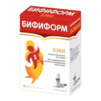 Baby Bifiform 7 ml oily solution